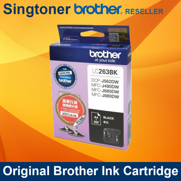 BROTHER LC263 BLACK INK