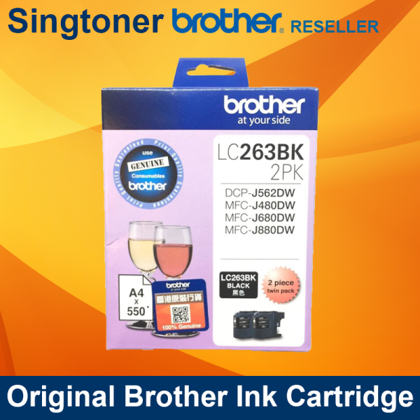 BROTHER LC263 BLACK TWO PACK INK