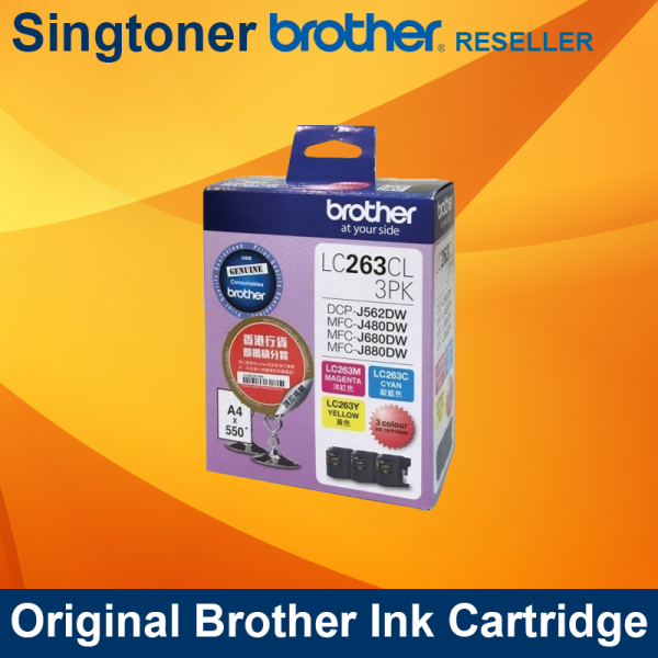 BROTHER LC263 COLOR PACK INK