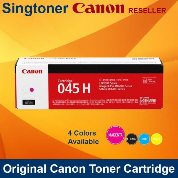 CANON 045H MAGENTA TONER (HIGH YIELD)