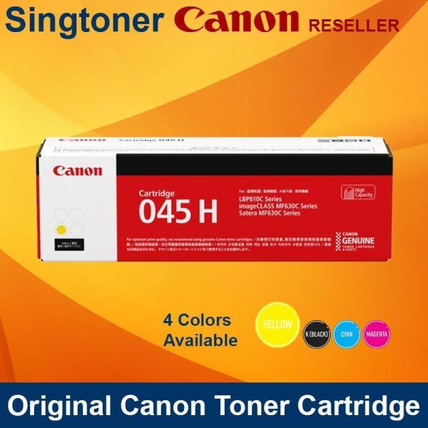 CANON 045H YELLOW TONER (HIGH YIELD)