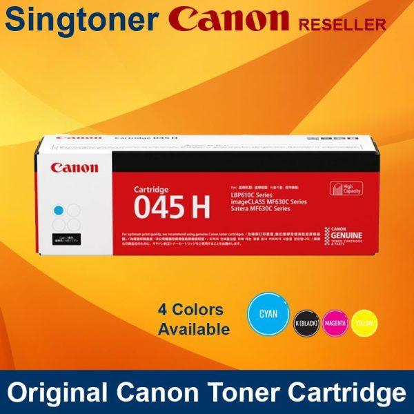 CANON 045H CYAN TONER (HIGH YIELD)
