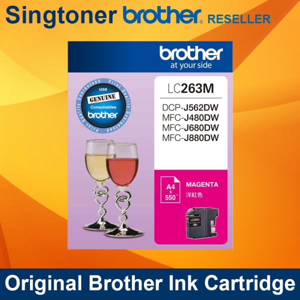 BROTHER LC263 MAGENTA INK