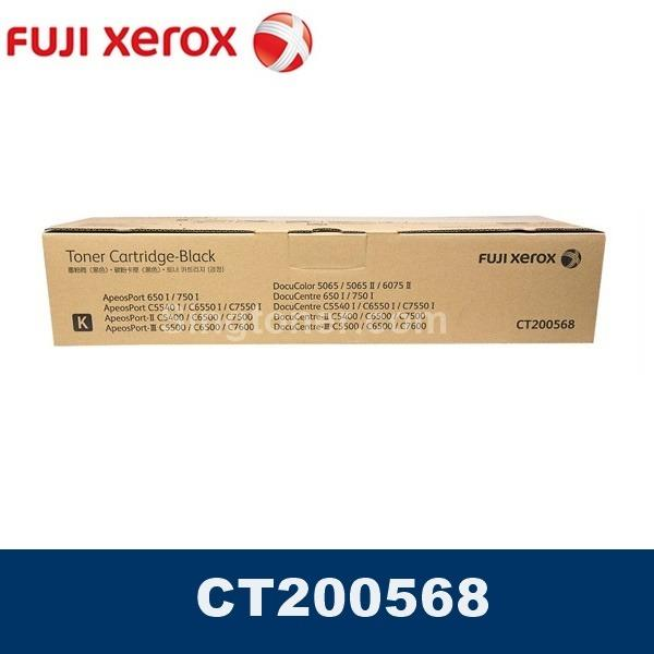 [Original]  Fuji Xerox CT200568 Black Toner Cartridge for ApeosPort DocuCentre C5540I C6550I C7550I C5540 C6550 C7550 ApeosPort-II DocuCentre-II C5400 C6500 C7500 ApoesPort-III C5500 C6500 C7600 DocuColor 5065 5065II 6075II