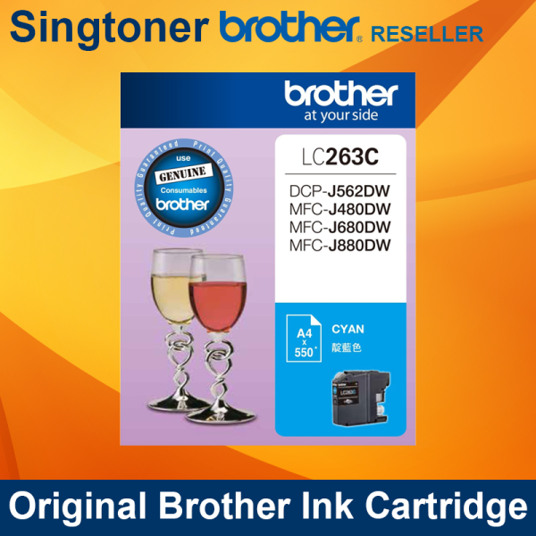 BROTHER LC263 CYAN INK