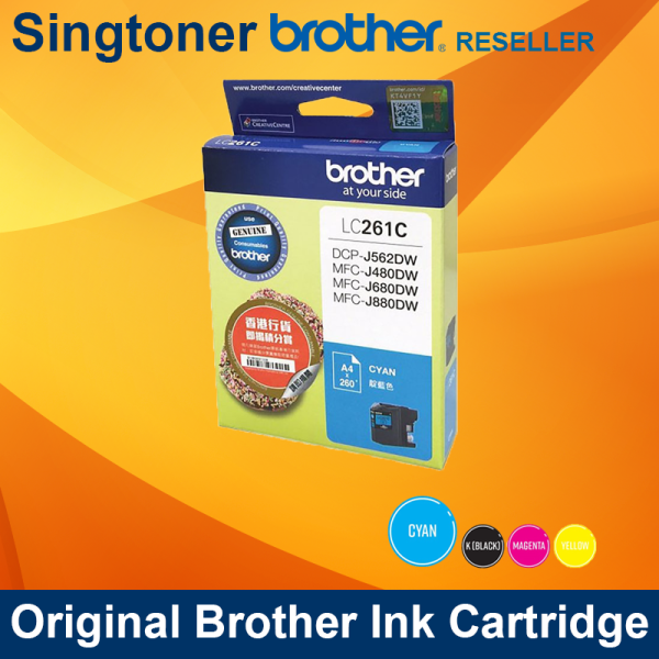 BROTHER LC261 CYAN INK