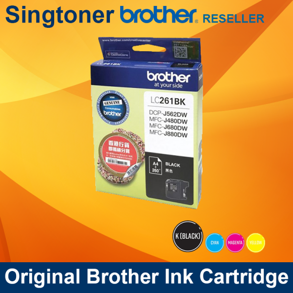 BROTHER LC261 BLACK INK