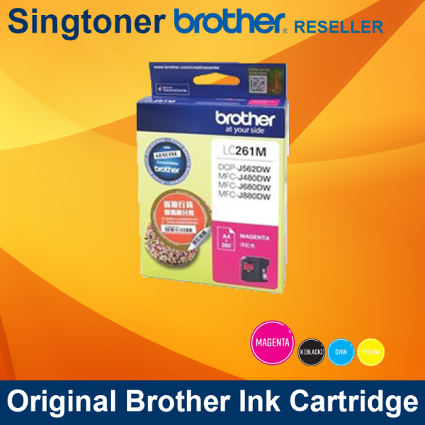 BROTHER LC261 MAGENTA INK