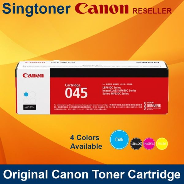 CANON 045 CYAN TONER CARTRIDGE