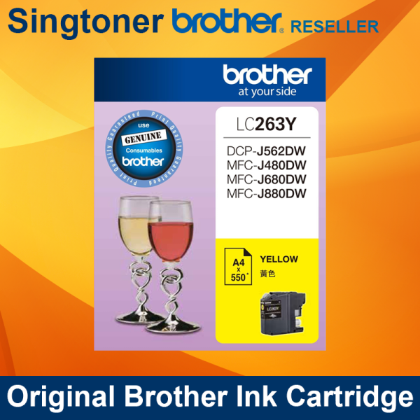 BROTHER LC263 YELLOW INK