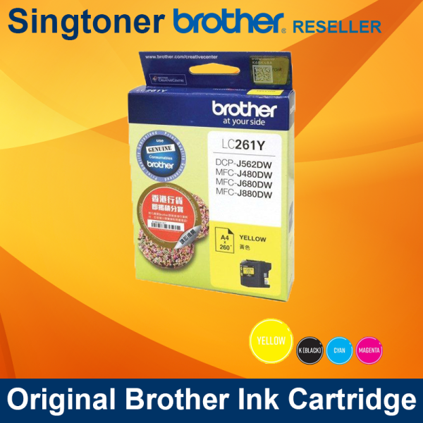 BROTHER LC261 YELLOW INK